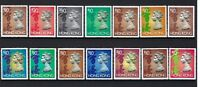 Hong Kong 1992 - 1996 QEII Definitive Stamps x 14 High Value Machin