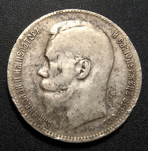 Russian Empire 1898 1 Rouble Silver Coin Looks Better In Hand ecoinsale