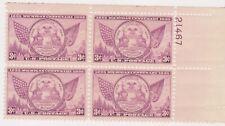 US Stamps, Scott #775 3c Plate Block of 4 of Michigan Centenary 1935 MNH