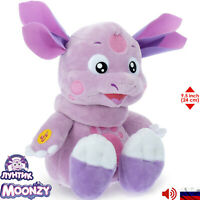 Moonzy Luntik Russian Soft Toys Original Licensed with Sounds 3 fairy tales