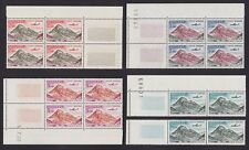ANDORRE 1961 Air Mail Stamp set Yv# 5/8 (x 4) Unused MNH Coin of sheet.....A4958