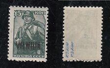 Litauen, Vilnius, Nr. 12 DD, postfrisch, Attest Bender BPP