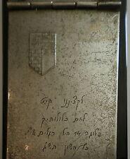 Jewish Soldiers WW2 Gift to British Officer 1943 Notebook Judaica Israeliana