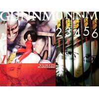 Manga GUNNM Battle Angel Alita Complete Edition VOL.1-6 Comics Complete Set F/S