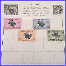 Pakistan Decimal Stamps