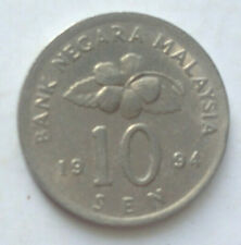 Second Series 10 sen coin 1994 (A)