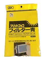 Riso Print Gocco Filter Blue Made in Japan NEW NIP Screen Printing