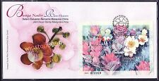 2002 Malaysia Rare Flowers China Joint Issue Mini-Sheet Stamps FDC (KL Cachet)