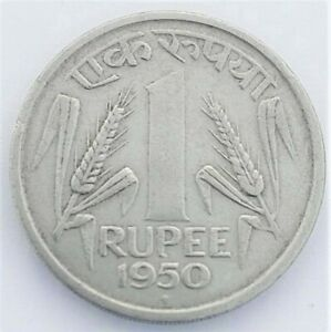 First Rupee coin of India Republic, 1950, BOMBAY MINT, VF+ Nickel