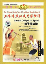 DVD:SHAOZI CUDGEL V SPEAR - NEW Region 2 UK