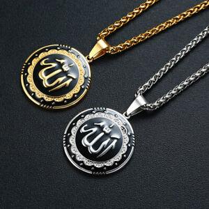 18 Gold Chain Allah Gold Silver Pt Star Necklace Islamic Charm Gift Islam Muslim Quran God Chain