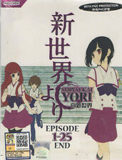 DVD Shinsekai Yori VOL.1-25end From the New World novel + Movie