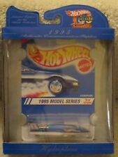 Hot Wheels 1995 Hydroplane Commemorative