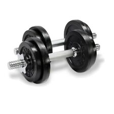 Brand New Yes4All Adjustable Dumbbells - 50 LB Dumbbell Weights (Pair)