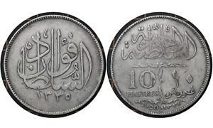 10 Qirsh / Piastres 1920 Egypt 🇪🇬 Silver Coin King Fuad # 327  From 1$