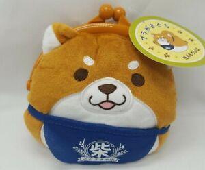 Mochishiba Shiba Inu Dog Coin Purse  Gamaguchi Okaka Kawaii with Strap NWT