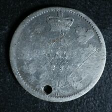 10 cents 1875H Canada Queen Victoria c ¢ dime large AG-3 Holed