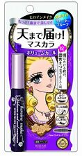 Kiss Me Heroine Makeup SP Volume & Curl Mascara Super Water Proof 01 Black