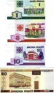 Belarus, Set, 1;5;10;20 Rubles, 2000, EX-USSR, UNC