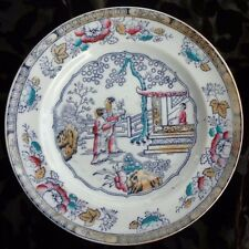 "ANTIQUE ASHWORTH L.S.&S CHINESE PATTERN HAND PAINTED PLATE 9.25"" ENGLAND."