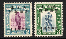 North Borneo 2 Japanese Occupation Stamps c1939? Mounted Mint Hinged