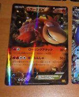 POKEMON JAPANESE CARD HOLO CARTE Camerupt EX XY5 021/070 UNLIMITED JAPAN MINT