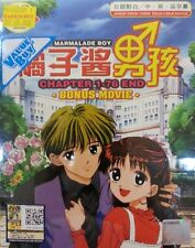 DVD Marmalade Boy Chapter 1 - 76 End + Bonus Movie (Eng Sub) Free Postage