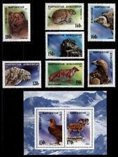 Leopard, Bär, Adler, Geier. 7W+Block. Kirgisien 1995