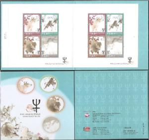China Macau 2021 New Year Greeting of OX booklet Zodiac
