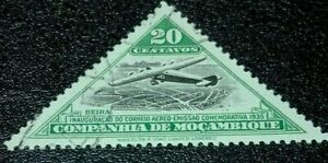 Mozambique:1935 Airmail - Airplanes 20C. Rare & Collectible Stamp.