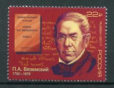 Russia 2017 MNH Pyotr Vyazemsky 1v Set Poets Literature Stamps