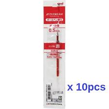 MITSUBISHI UNI SXR-5 Jetstream Refill 0.5mm Red ink For Single Pen#10 pcs SET