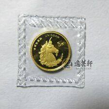 CHINA 1996 UNICORN 5 YUAN HOLSTER PLASTIC ORIGINAL GOLD COIN BU