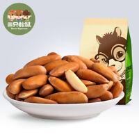 Pine Nuts Sonzi Chinese Food Snacks 中国零食春节坚果辣条方便面年货炒货小吃 三只松鼠 原味手剥松子125g/袋 Haihk