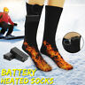 Unisex Battery Powered Heated Socks Electric Foot Boot Warm Feet Warmer Heater