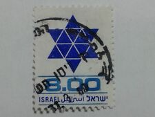 ISRAEL STAMPS - 8.00