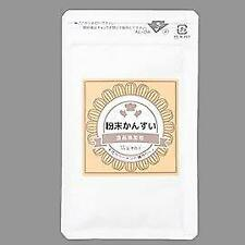 Potassium Carbonate or Pot Carb 20 Pounds 20 Lb