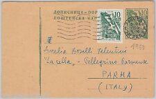 YUGOSLAVIA Југославија  -  POSTAL HISTORY:  POSTAL STATIONERY CARD to ITALY 1959
