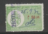 France Africa Tunisia fiscal Revenue stamp 4-23-21 - used