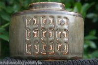Valdemar Petersen Danish Mid Century Modern Stoneware Vase Bing & Grondahl 60's