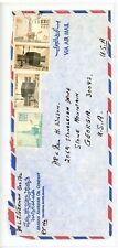 SAUDI ARABIA-Airmail Cover to the U.S.