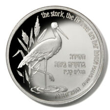 Israel Fir Trees Stork New Sheqel 1998 JE5759 Prooflike BU Silver Crown KM320