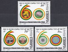 Ethiopia: 2008, 60th Anniv. of Dipl. Relations between India & Ethiopia, MNH
