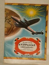 Vintage Colorful Map Of Oceania And Australia Published By Pehlivanidis , Greece