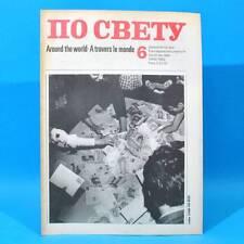 DDR Po swetu 6 von 1982 По свету | Russisch Englisch Französisch | Schulbuch