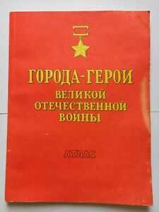 Hero-cities of the great Patriotic war WWII Atlas of Military Maps USSR Russian