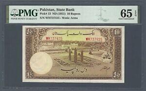 PAKISTAN 10 Rupees 1951, State Bank P-13, PMG 65 EPQ Gem UNC, Rare Grade