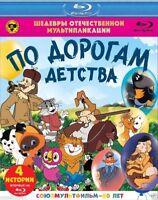 *NEW* Three from Prostokvashino (Blu-ray) 6 USSR Cartoons Collection Russian