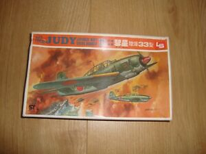 L180 LS Model Kit - D4Y3 Type 33 Judy - 1/72 - Parts Sealed