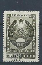 Russia 1947 Sc# 1114 Lithuania arm Negativ raster NH CTO
